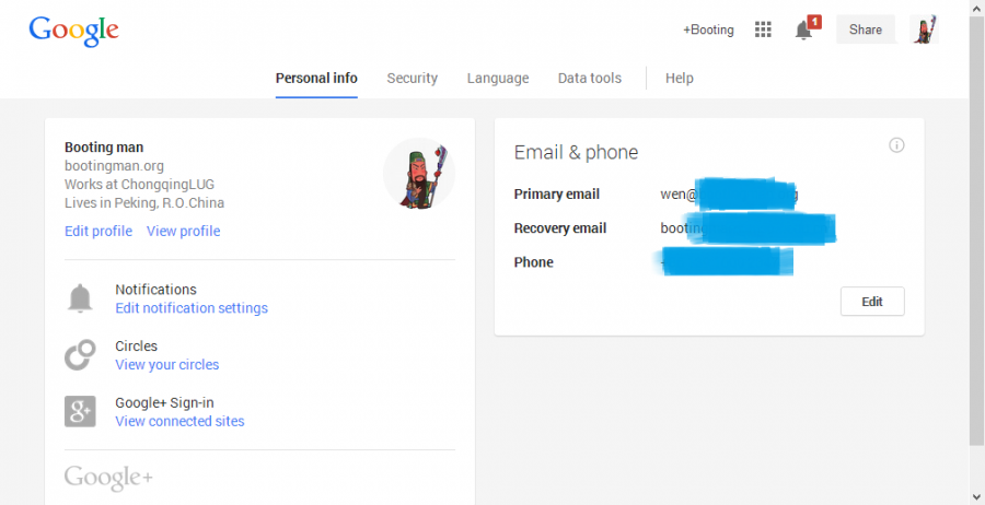 Google-Account-Settings-Change-20131216